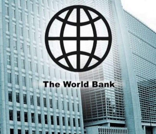 World Bank Building (File photo)