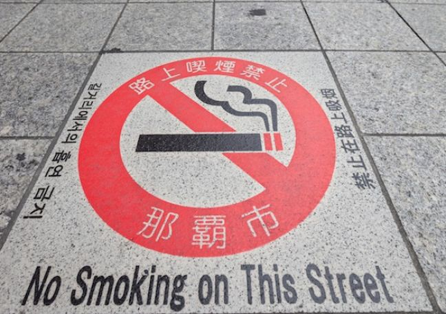 Smoking on the street is banned in other parts of the world already. Photo: Depositphotos