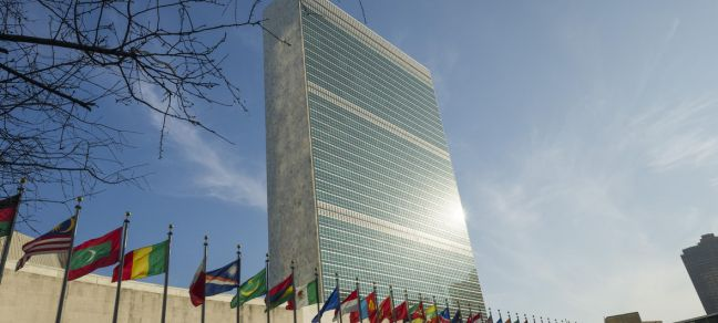 UN Photo/Rick Bajornas Secretariat Building at United Nations Headquarters