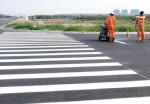 Ministry VROMI Traffic Alert: Speed Bump Repair near Chesterfields and Bobby's Marina